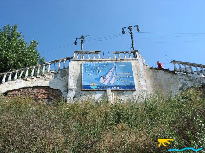 Лестница на гору в районе Привоза