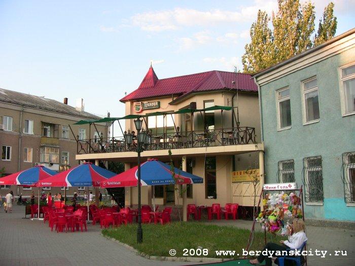 Фотки из Бердянска, июнь 2008