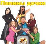 Мирослава Карпович, одна из самых красивых молодых актрис российского кино