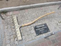 Реконструкция Бердянска не будет завершена 1 июня?