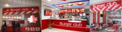 BurgerCLUB открывает курортный сезон