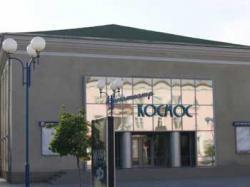 Кинотеатр «Космос» с 1 июля возобновит показы фильмов.