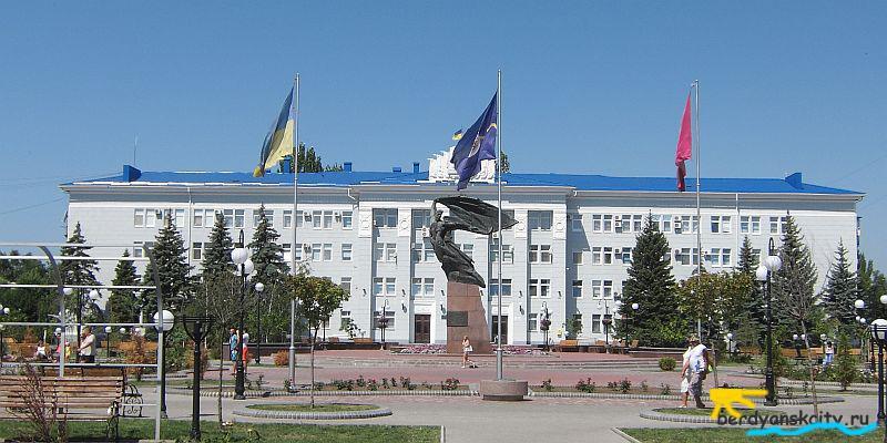 Бердянск. Пришло время штрафовать
