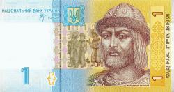 Бюджет Бердянска составил 413 млн грн