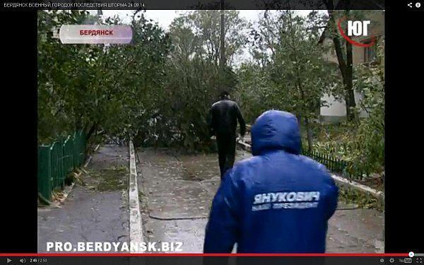 В Бердянске буря