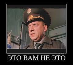 Пьяный прапорщик в Бердянске