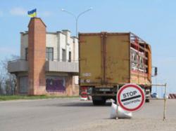 На блокпосту в Бердянске