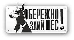В Бердянске пьяный мужчина покусал полицейского